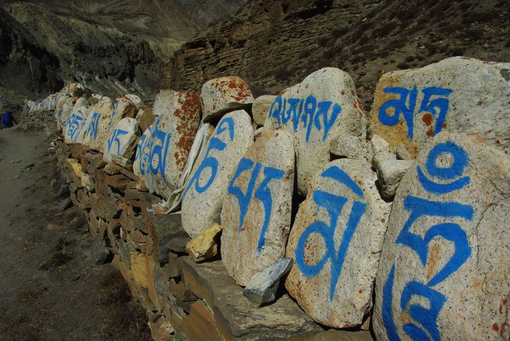 Trek haute route des Annapurna, Phu